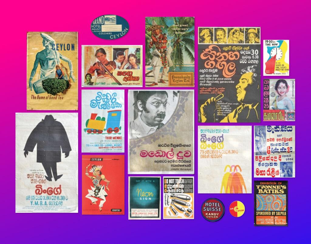 SriLankan graphic design vintage posters